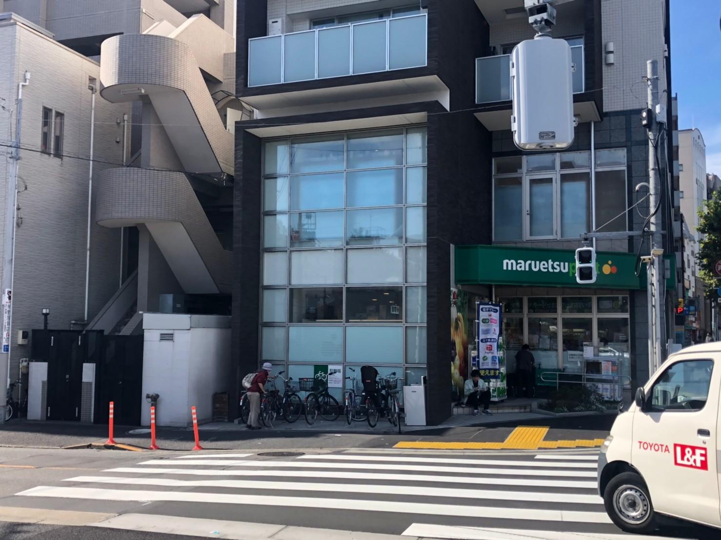 Seibu Shinjuku line Shimoochiai station☆Belle Ville Shimo Ochiai☆