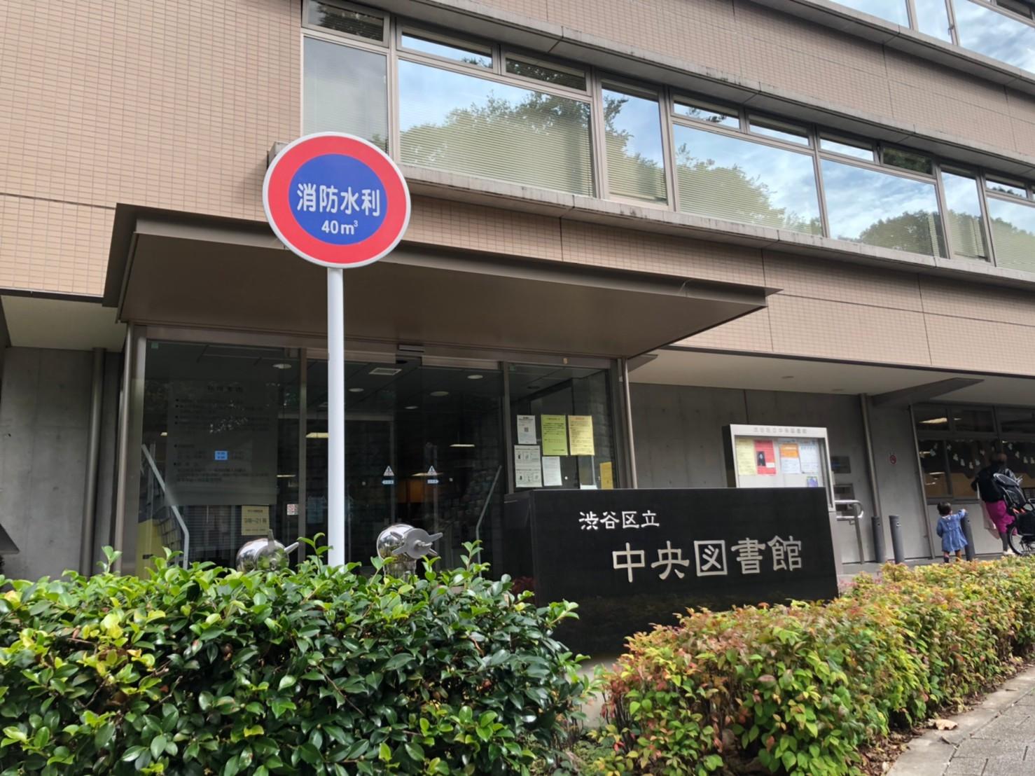"""Tokyo metro Meijijingumae station☆Garden House Harajuku Jingumae""""Meiji dori avenue"""""""