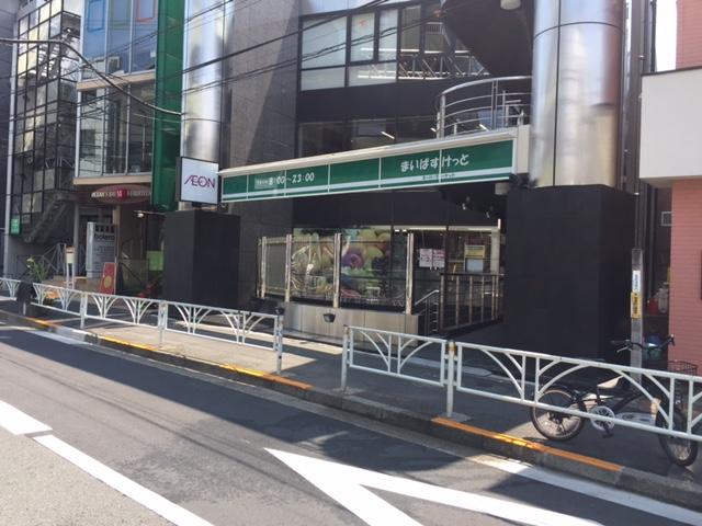 Garden House Harajuku