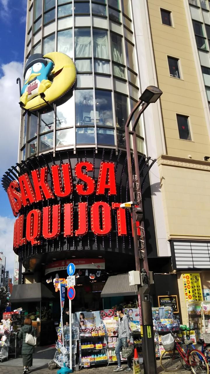 "Tokyo metro Tawaramachi station☆White Canyon Nishi Asakusa☆""Near Kappabashi tool street"""