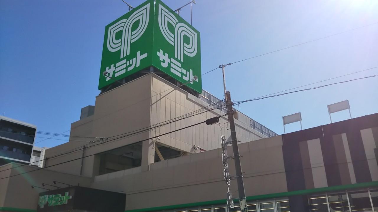"JR Sobu line Ryogoku station☆Park Front Ryogoku☆""Sumo arena,Tokyo Skytree"""
