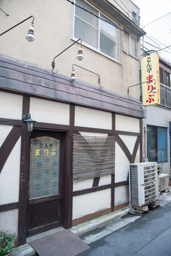 The Tokyo House