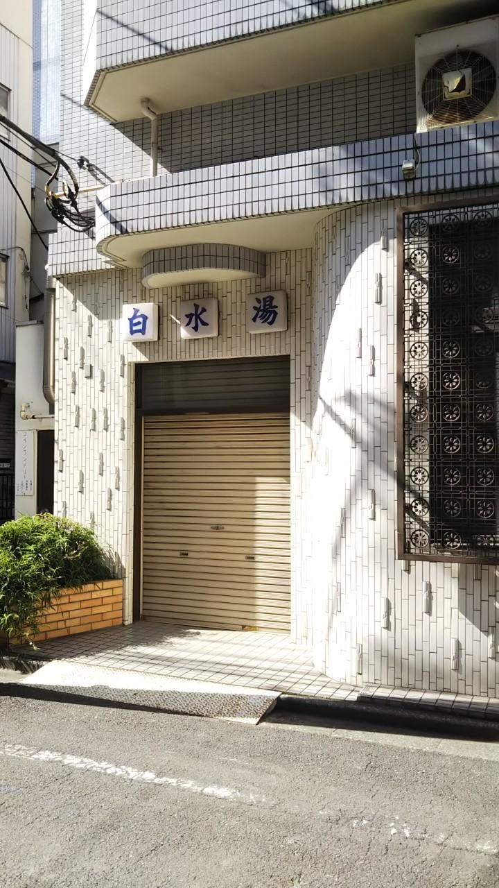 2mins for Tokyo metro Iriya station☆Ueno House☆