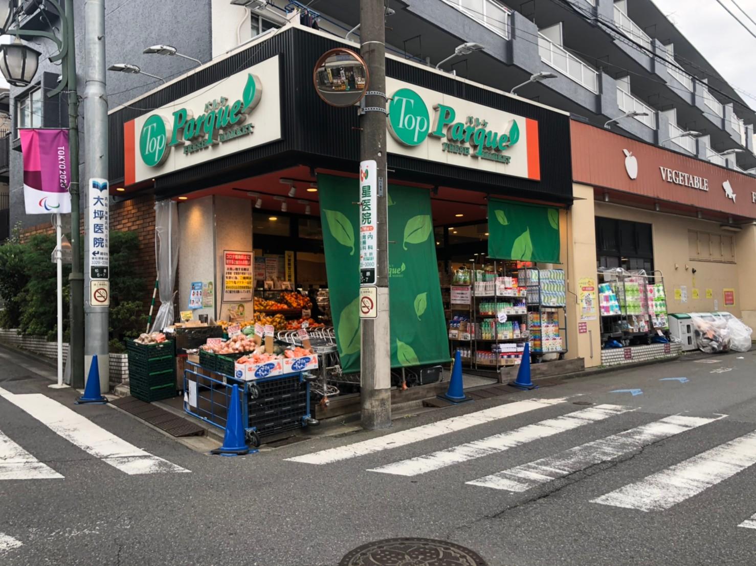 "Near Shimokitazawa,second-hand and vintage clothing shops ☆Prestige Shimo-Kitazawa☆""1 month rent free campaign"""