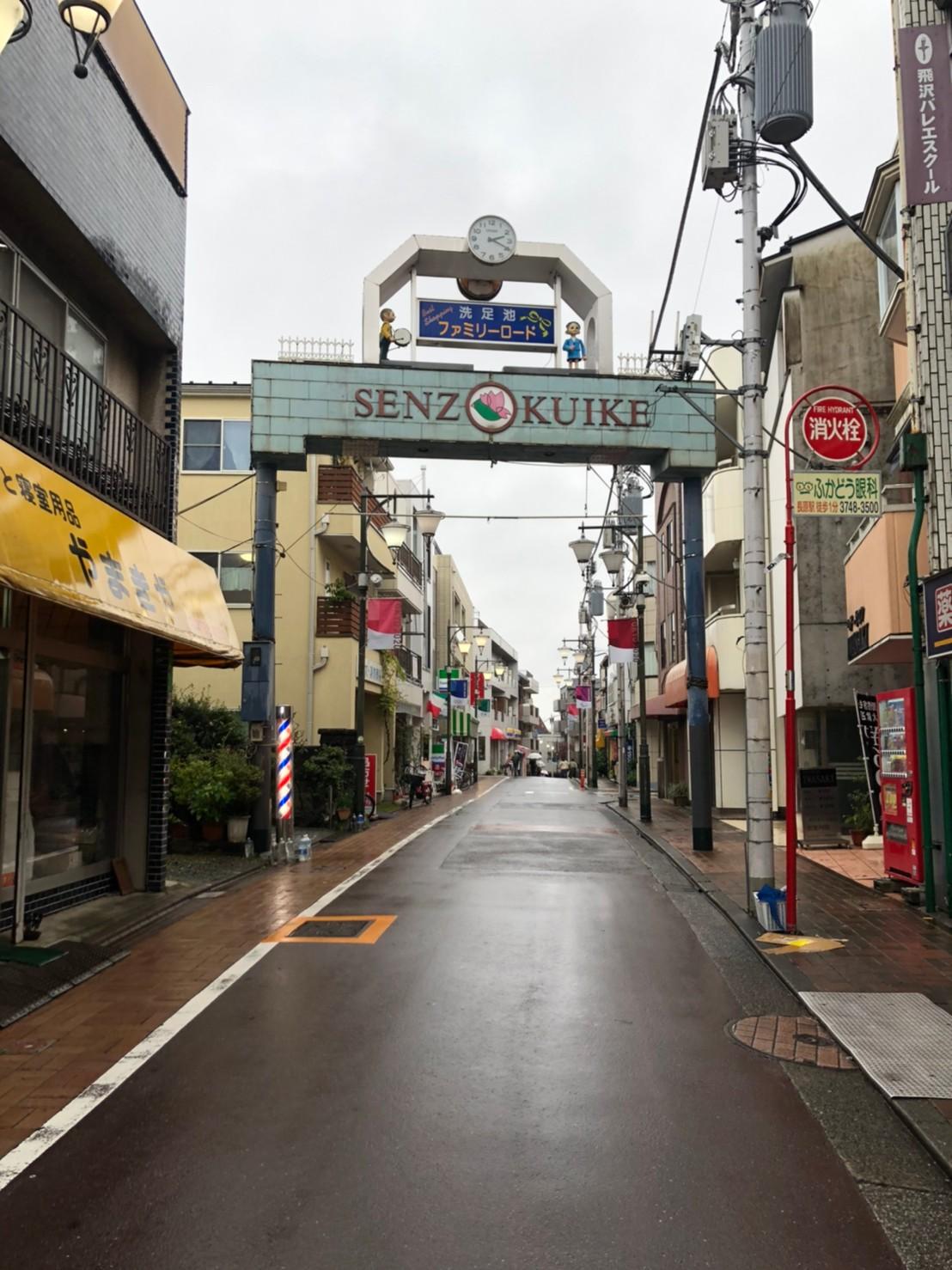 """☆3 mins for Senzokuike station☆Crystal Sound Senzokuike""""1 month rent free campaign"""""""