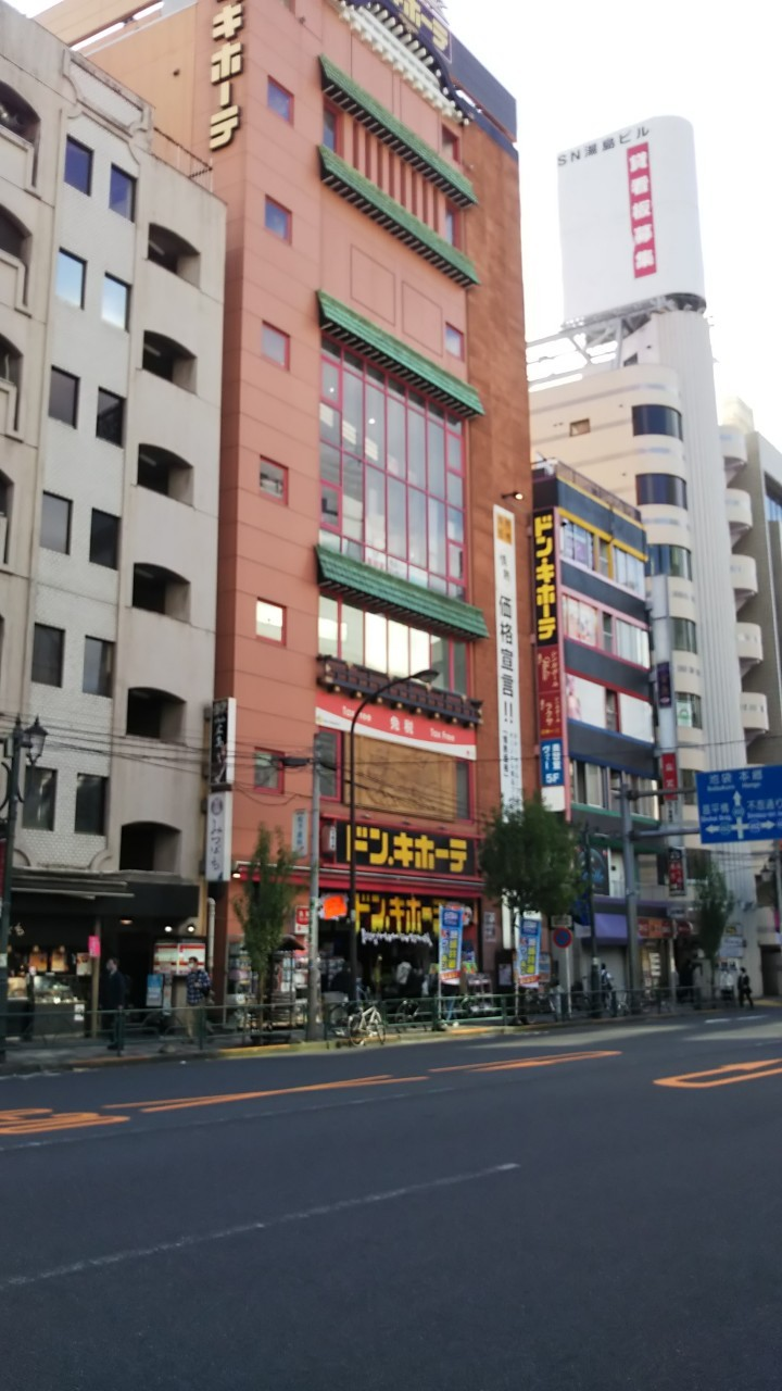 "Tokyo metro Chiyoda line Yushima station☆Siesta Ochanomizu☆""A town of temples and shrines"""