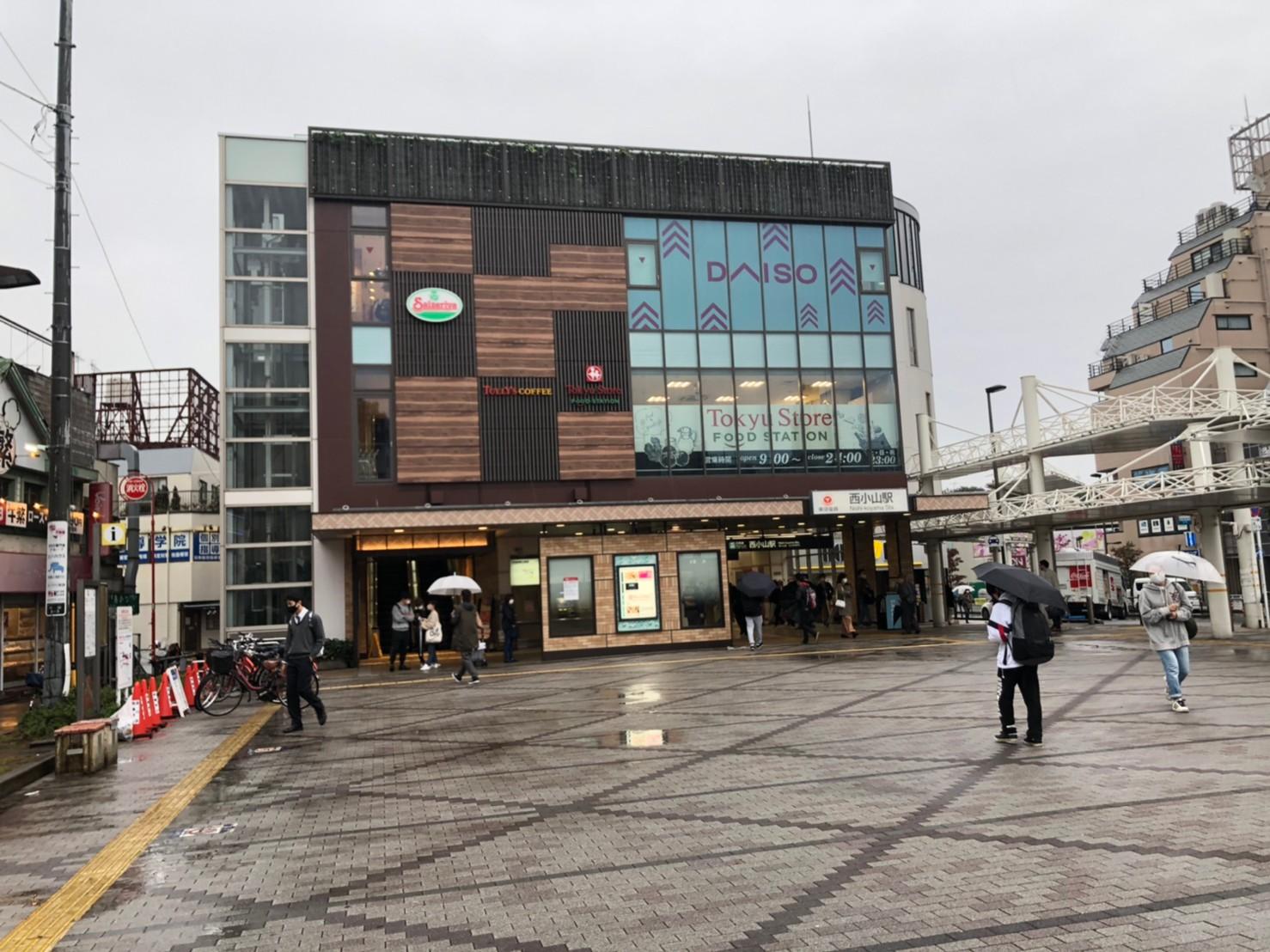 Tokyu Meguro line Nishikoyama station☆1month free rent campaign☆Parkside Meguro-Honcho