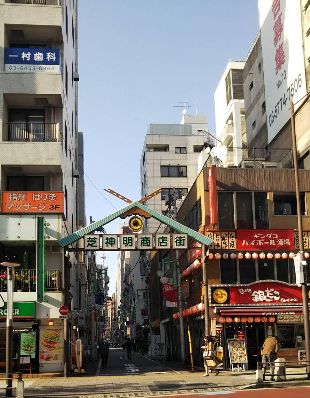 "JR Hamamatsucho station,Toei Daimon subway station☆ SHINETSU Shiba Daimon""1 month rent free campaign"""