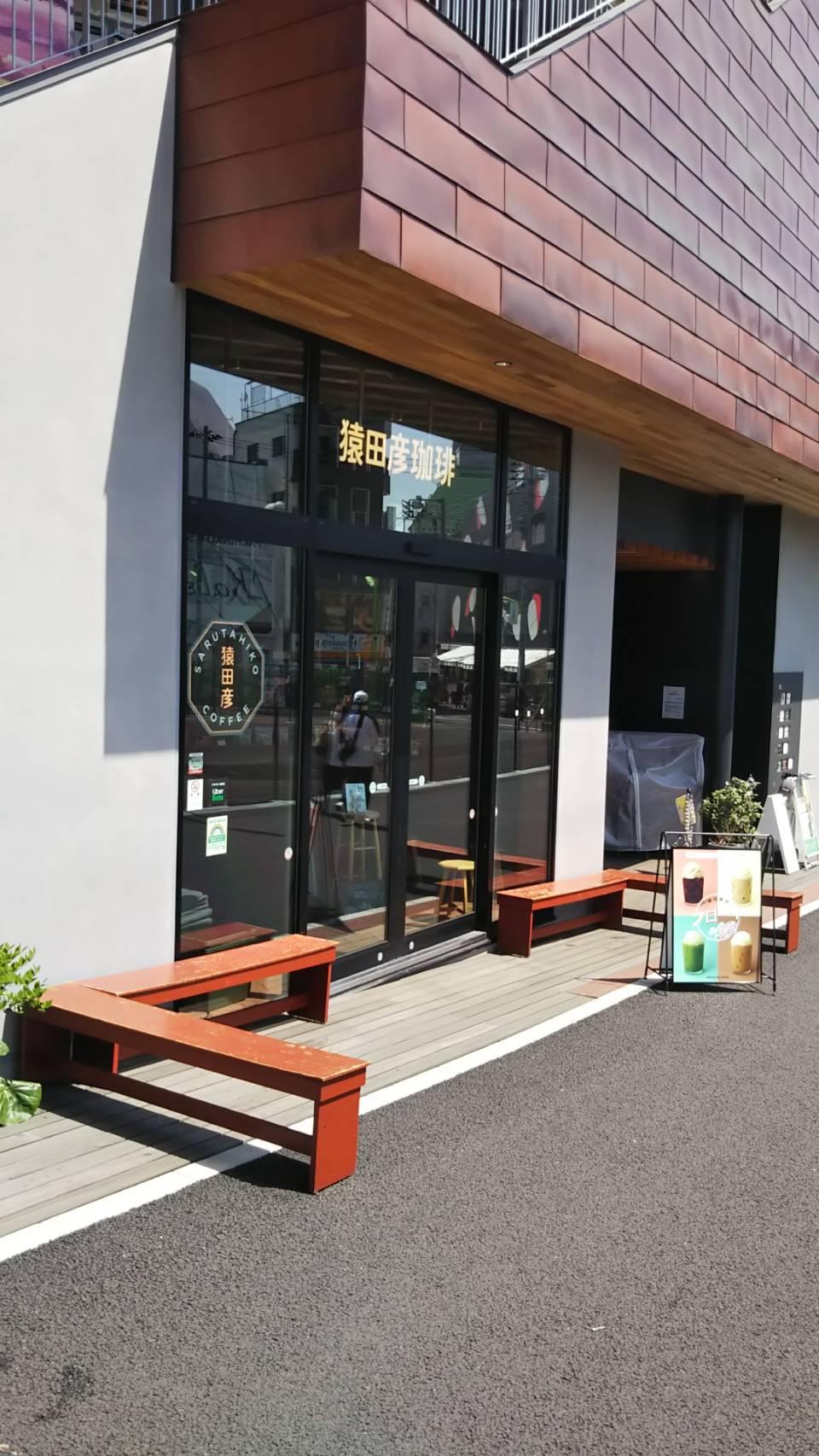 """Near Shimokitazawa,lots of super affordable restaurants!!☆Shimokitazawa UKI☆""""A railway runs directly to Shibuya"""""""