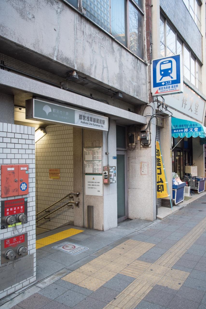 ◇STM浅草蔵前◇
