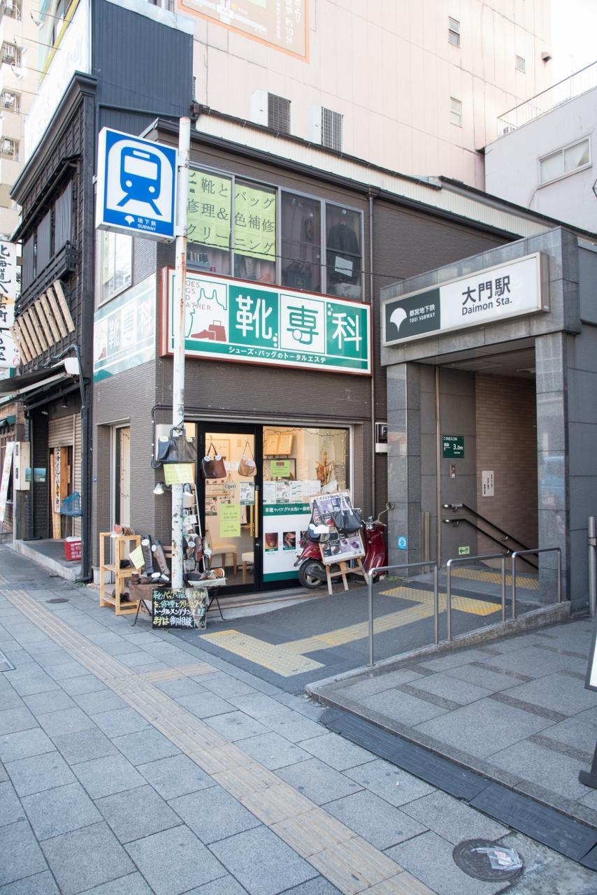 ◇SHINETSU芝大門◇【問い合わせ数No.1】