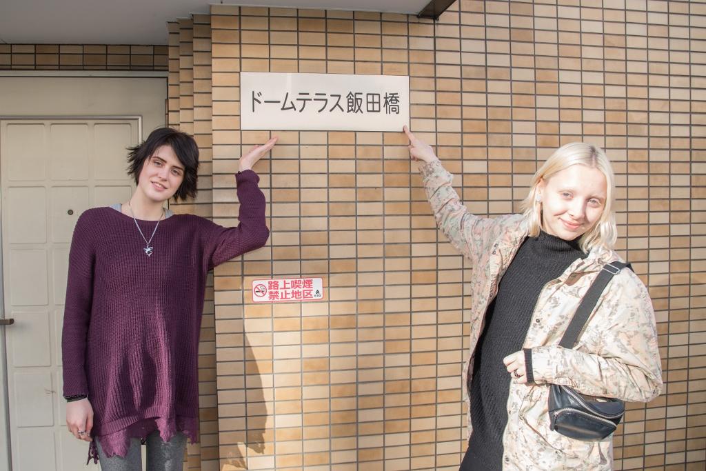 ◇ドームテラス飯田橋◇