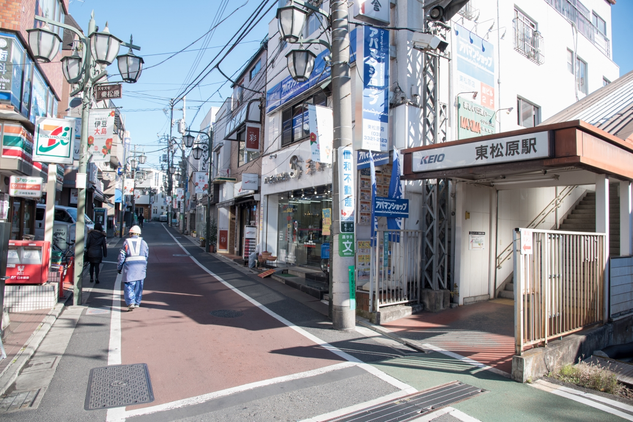 ◇ソレイユ下北沢◇