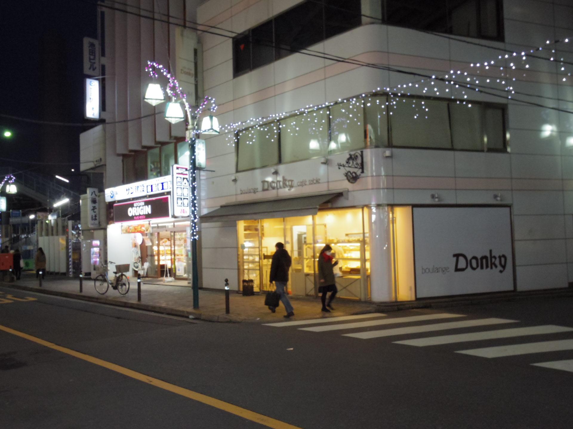 ◇トップヒルズ渋谷富ヶ谷◇