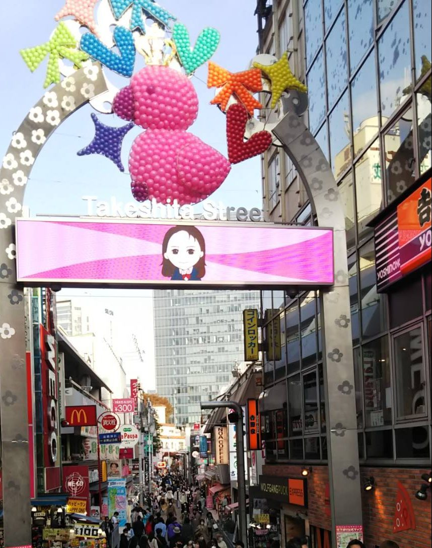 JR原宿駅、明治通り目の前◇ガーデンハウス原宿◇